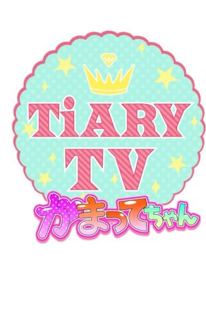 【メディア出演情報】TiARY TV